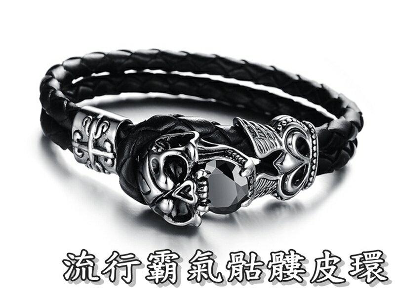 《316小舖》【Q106】(高級真皮手環-流行霸氣骷髏皮環-單件價  /骷髏頭手環/骷髏手鍊/生日禮物/朋友禮物)