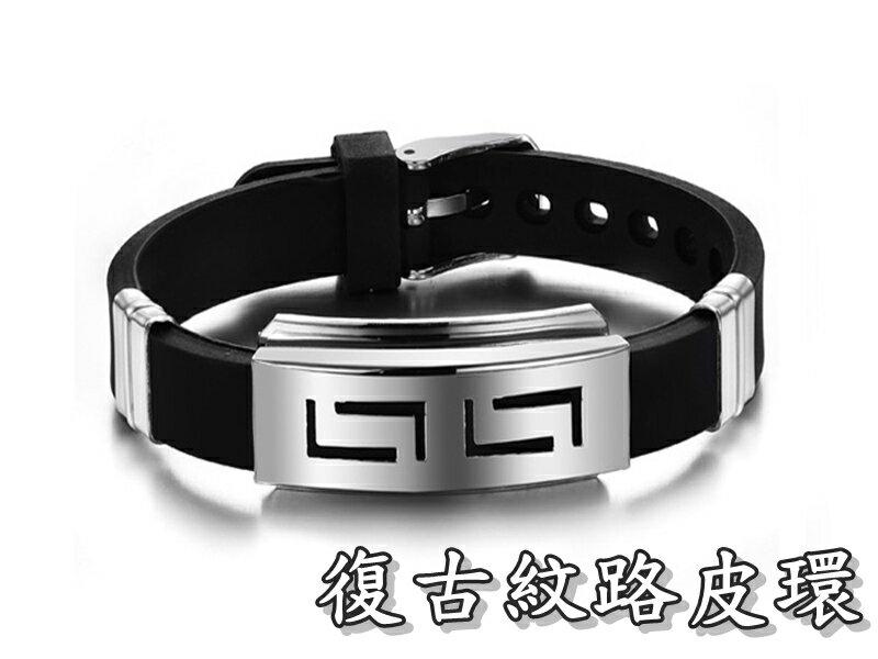 《316小舖》【Q129】(優質精鋼皮環-復古紋路皮環-單件價 /紋路手環/復古皮環/老師禮物/送人禮物/聖誕禮物)