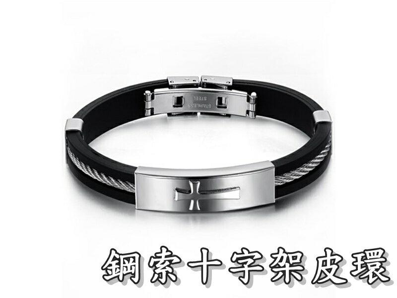 《316小舖》【Q137】(優質精鋼皮環-鋼索十字架皮環-單件價 /十字架皮環/十字架手環/鋼索手環/鋼索皮環)