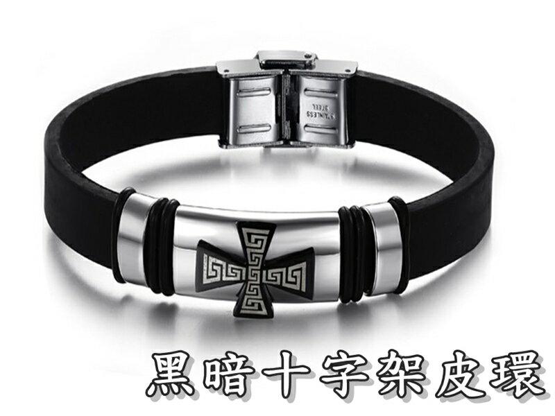 《316小舖》【Q150】(優質精鋼皮環-黑暗十字架皮環-單件價 /黑色十字架皮環/十字手環/鋼皮環/流行飾品)