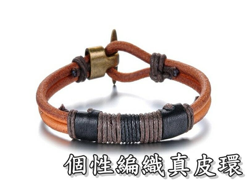 《316小舖》【Q166】(高級真皮手環-個性編織真皮環-單件價 /潮男百搭/鋼飾皮環/復古風飾品/中性皮環)