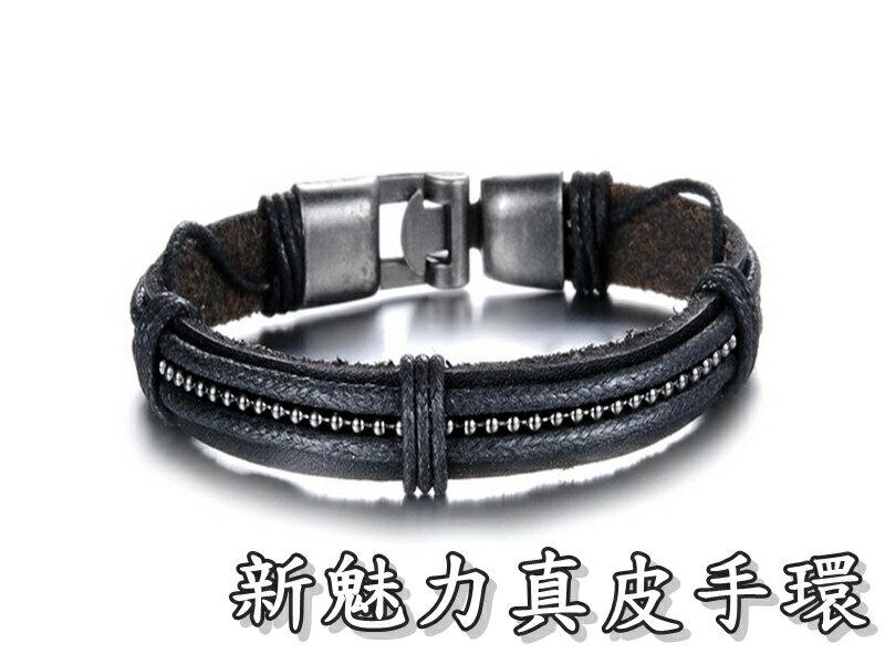 《316小舖》【Q171】(高級真皮手環-新魅力真皮手環-單件價 /龐克風皮環/造型百搭/優質皮飾/交換禮物)
