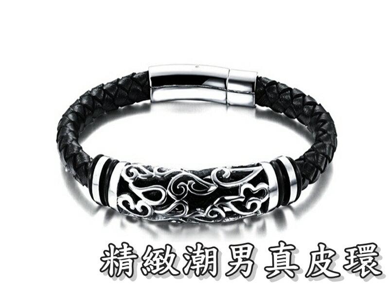 《316小舖》【Q190】(優質精鋼皮環-精緻潮男真皮環-單件價 /時尚百搭/中性飾品/精緻皮環/精美禮物)