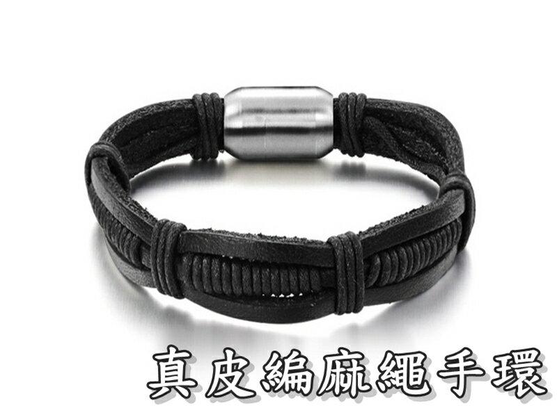 《316小舖》【Q193】(高級真皮手環-真皮編麻繩手環-單件價 /復古風皮環/磁吸飾皮環/時尚流行皮環/百搭飾品)