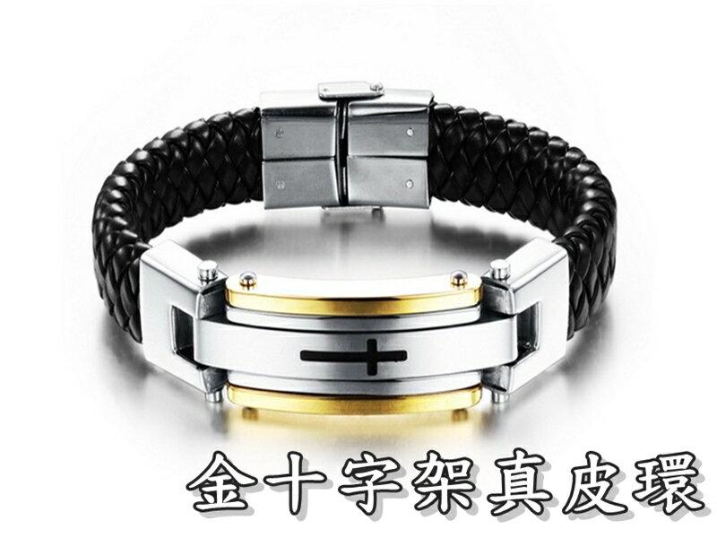 ~316小舖~~Q200~  精鋼皮環~金十字架真皮環~單件價   百搭  中性飾品  精