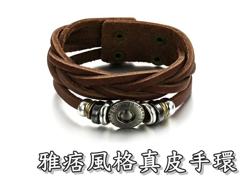 ~316小舖~~Q59~  真皮手環~雅痞風格真皮手環~單件價   牛皮手環  復古手環