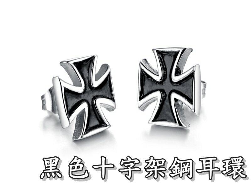 《316小舖》【S70】(優質精鋼耳環-黑色十字架鋼耳環-單邊價 /十字架耳環/黑色耳環/鋼耳環/朋友禮物/男耳環)