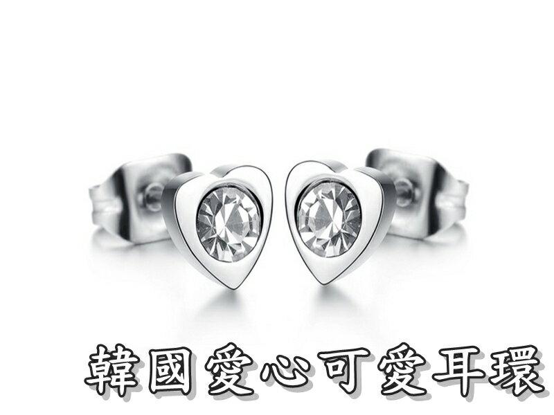 《316小舖》【S71】(優質精鋼耳環-韓國愛心可愛耳環-單邊價 /愛心耳環/心型耳環/心形耳環/聖誕禮物/女耳環)
