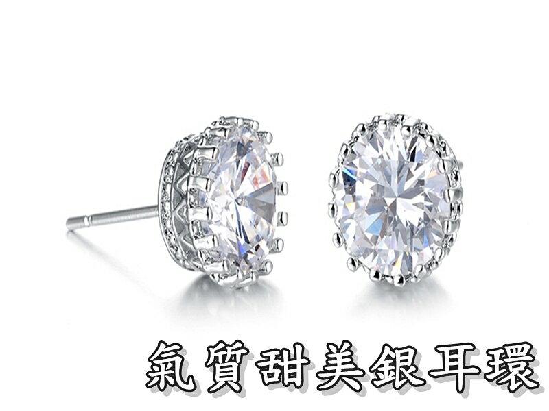 《316小舖》【TS16】(925銀白金耳環-氣質甜美銀耳環-一對價 /925銀耳環/925純銀耳針/日系耳環/衣服配件)