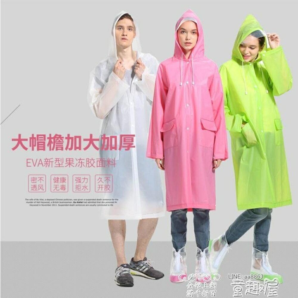 雨衣 戶外徒步旅行雨衣女成人防水騎行男透明背包韓國時尚加厚非一次性   全館八五折