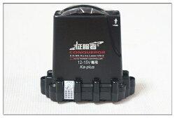 『征服者-分離式室外機雷達』適用5008/518R/3008/F360/F368/VR799/7008/5288/AI510/FHR368