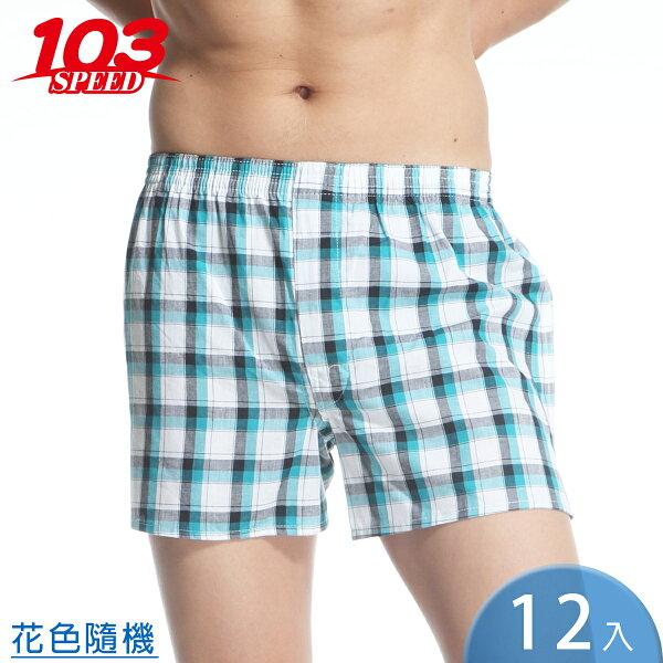 開門襟撞色格紋平口褲-12件