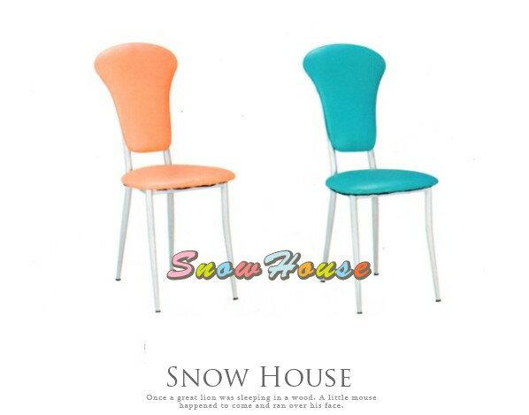 ╭☆雪之屋居家生活館☆╯AA863-16/17/18/19/20 烤銀腳維也納餐椅/造型椅/會客椅/餐椅