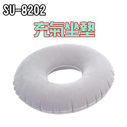 充氣坐墊 減壓坐墊 R&R 萊禮 舒潔 SU-8202