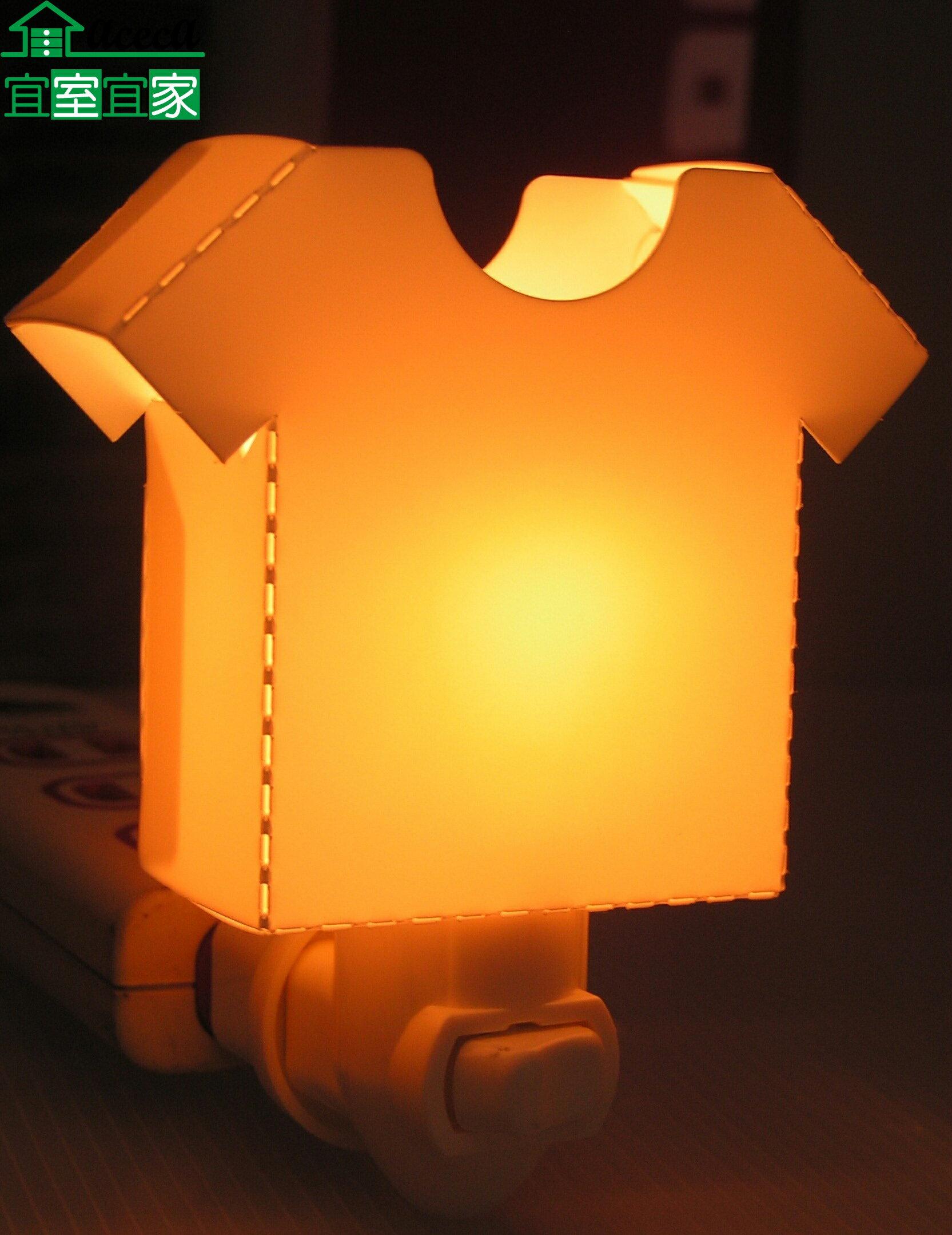 小夜燈 床頭燈 創意 造型 浪漫 夜生活 送禮 MIT 台灣製 小衣裳造型【宜室宜家CYF06W】