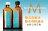 [結帳輸入19JAN100現折$100]《2019激安特賣限時下殺》摩洛哥優油 護髮油 一般型(附壓頭)100ml+小優油25ml組合 或 125ml 隨機出貨 1
