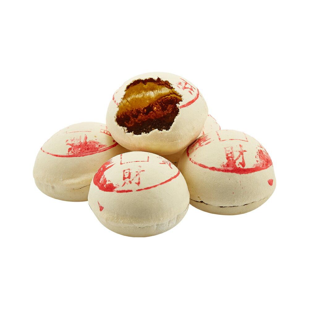 《好客-順利餅舖》黑糖椪餅禮盒(10入/盒),共四盒(免運商品)_A066026