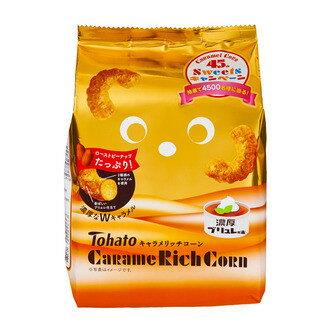 Tohato 東鳩焦糖玉米脆果-香濃烤布蕾 含整顆烤花生 (80g) ~キャラメルコーン濃厚ブリュレ味~発売45周年記念