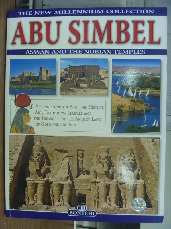~書寶 書T6/歷史_QEM~Abu Simbel