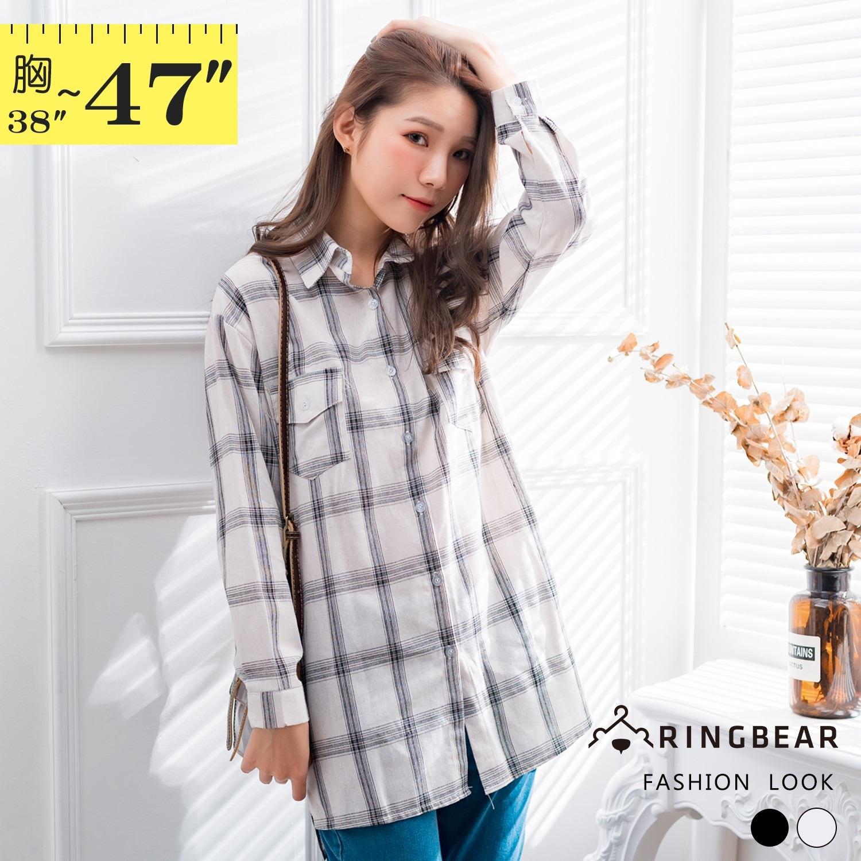 大尺碼襯衫--經典撞色格紋排扣前短後長開衩寬鬆長版襯衫(白.黑XL-3L)-I130眼圈熊中大尺碼 1