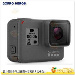 GoPro HERO6 Black 黑 運動攝影機 極限運動 攝影機