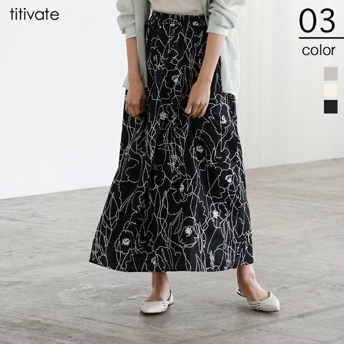 日本Titivate  /  滿版印花腰鬆緊雪紡長裙  /  avjr1100  /  日本必買 日本樂天直送(3590) /  件件含運 0