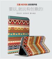 Samsung 三星到三星Samsung Galaxy Note 8.0 N5100 MYCOLOR 彩繪浮雕平板皮套 N5100 平板皮套 彩繪皮套【預購商品】