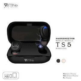 台灣製 Mine Phone MCK-TS5 埃倫戴爾真無線藍牙耳機 藍牙5.0 雙耳通話聽歌 含充電倉 NCC認證