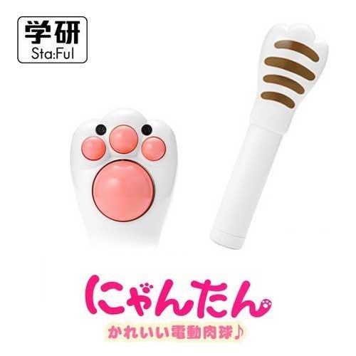 小白喵白色款 【日本進口正版商品】學研 Gakken 可愛電動貓掌肉球 紓壓按摩棒 按摩器