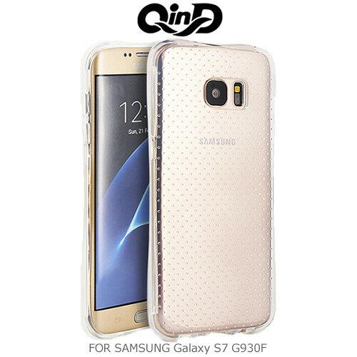【愛瘋潮】QIND 勤大 SAMSUNG Galaxy S7 G930F 氣囊防摔套 氣囊保護 背殼 防摔殼 手機殼