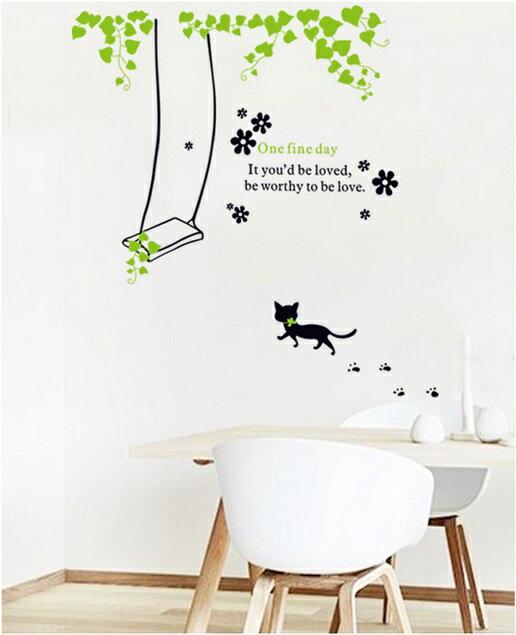 【壁貼王國】 園藝系列 無痕壁貼 《小貓鞦韆 - AY741》