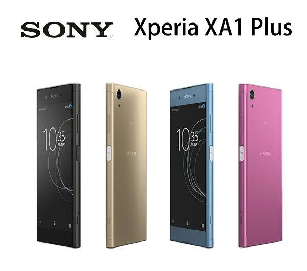 [滿3000加碼送15%12期零利率]SonyXperiaXA1Plus5.5吋4G32G-藍金黑桃粉