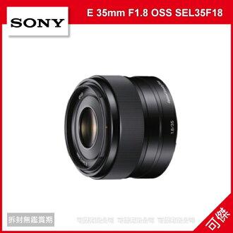 可傑 Sony E 35mm F1.8 OSS SEL35F18 NEX5 NEX7 NEX 專用人像鏡 公司貨