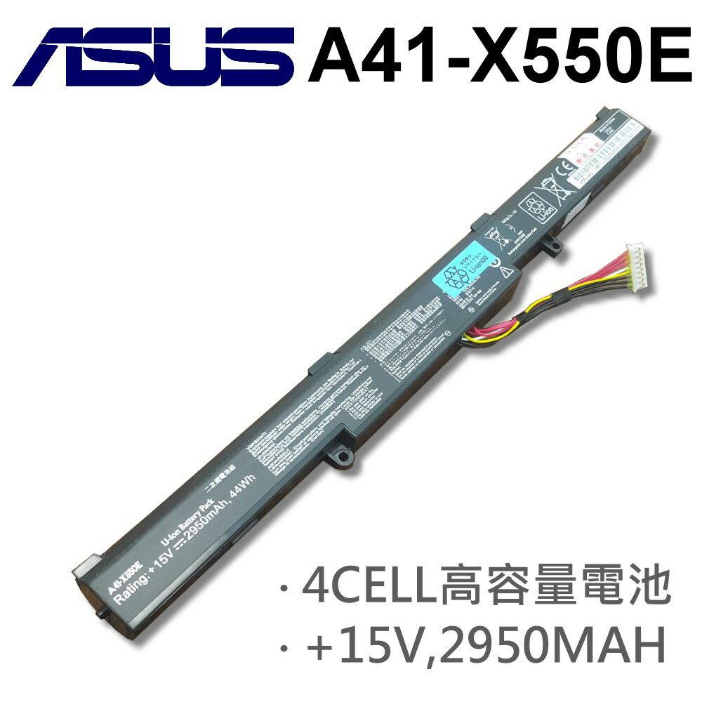 ASUS 華碩 A41-X550E 日系電芯 電池 X55LM9H A450E A450J A450JF X751 F450E X450J X750J X550E X550DP X750