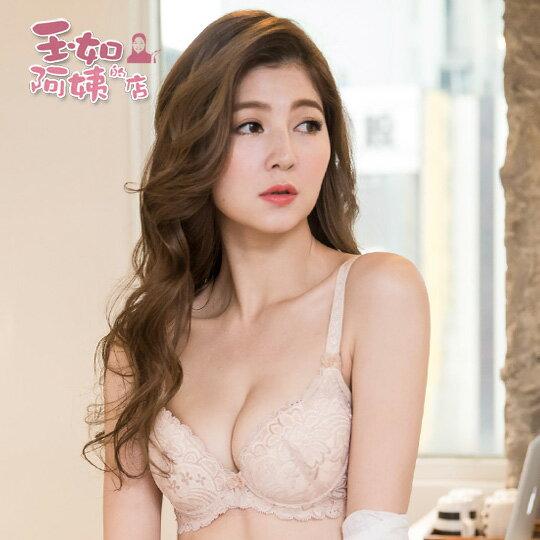 性感蕾拉內衣。集中-內衣-A罩杯-托高-包副乳-小罩杯-台灣製-A罩。※0349膚《玉如阿姨》