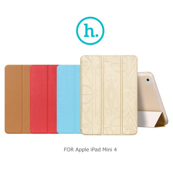 ~斯瑪鋒 ~HOCO Apple iPad Mini 4 with Retina 酷貝雙面