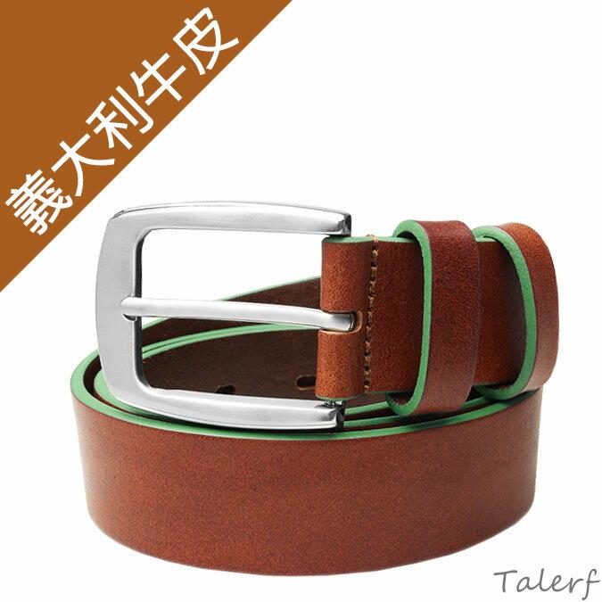 男用經典牛皮皮帶腰帶馬卡龍個性單層帶(綠色)→現貨