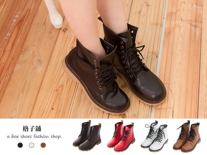 格子舖*【KD1073】MIT台灣製 艾薇兒雜誌款 帥氣日系8孔馬汀靴 馬丁鞋 中筒靴 五色