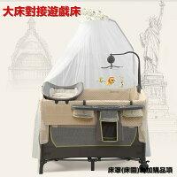 多功能遊戲床 嬰兒床 大床 攜帶方便 附宮廷蚊帳 尿布台 置物袋 音樂鈴 安全帶 0