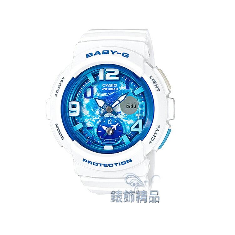 【錶飾精品】現貨卡西歐CASIO Baby-G海灘旅行系列 BGA-190GL-7B 藍天白 全新原廠正品 情人禮品