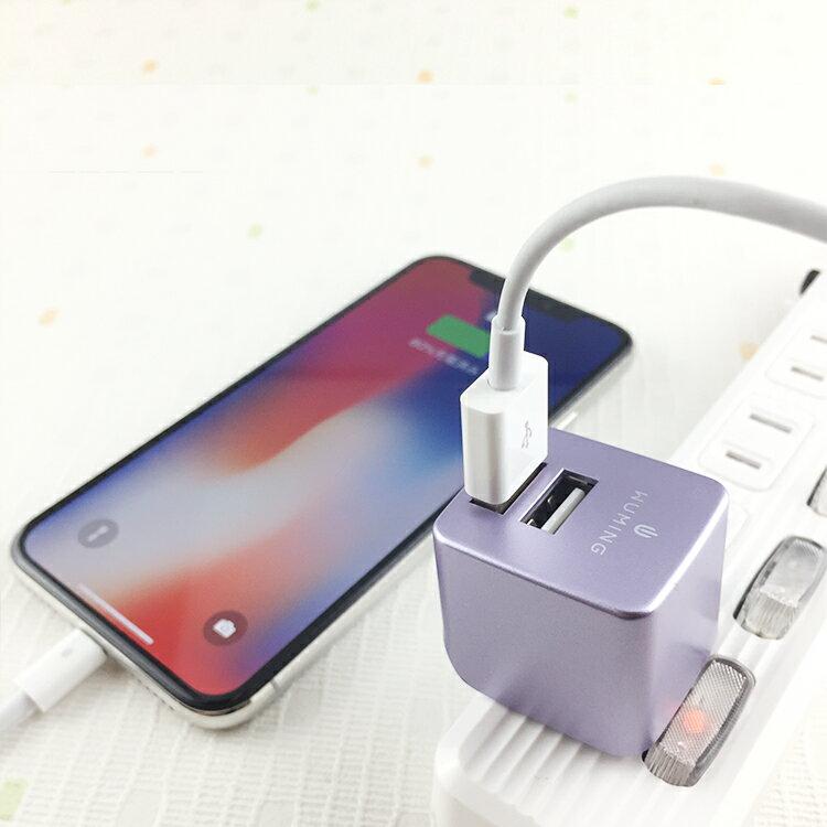 一年保固 迷你 雙孔充電器 急速快充 2.4A 充電頭 手機 旅充 豆腐頭 USB iPhone 11 Pro iX i11 OPPO 『無名』 P10101 1