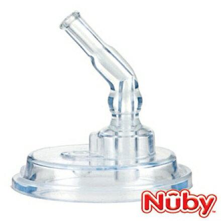 『121婦嬰用品』Nuby 不鏽鋼真空學習杯吸管(細)