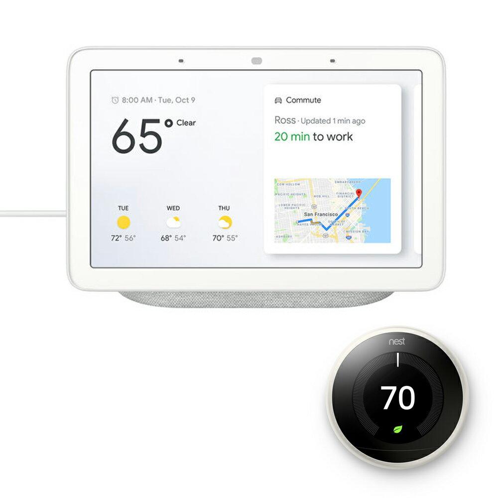 google home Results | Rakuten com