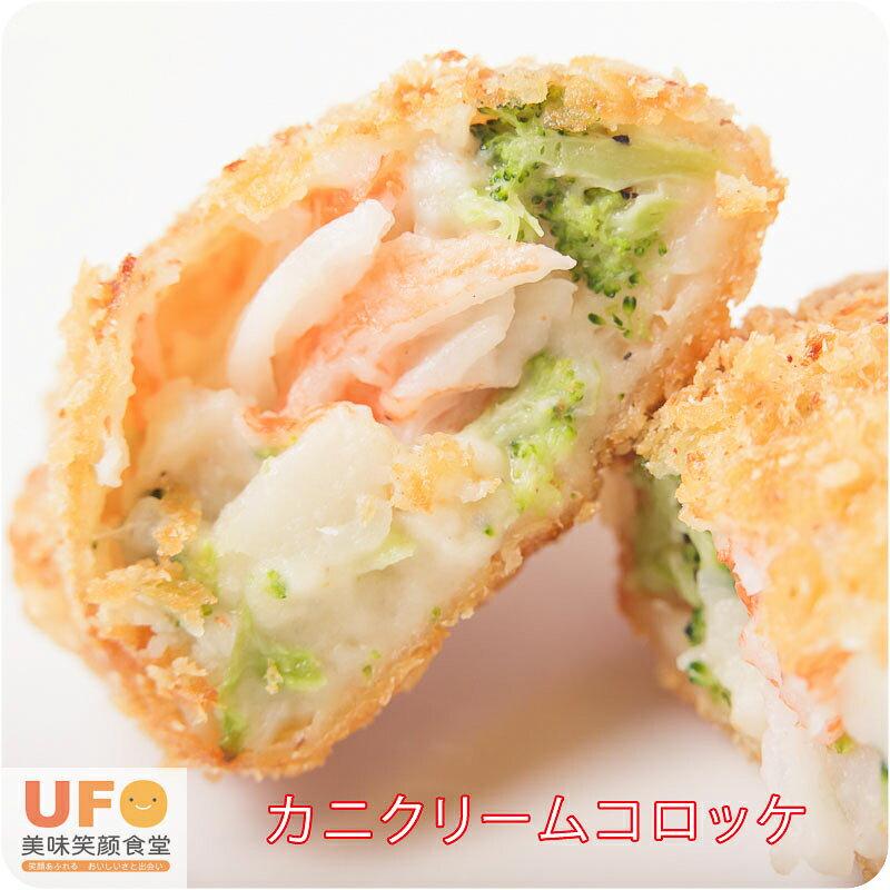 [UFO 美味笑顏食堂]超人氣商品組合(含運) 1