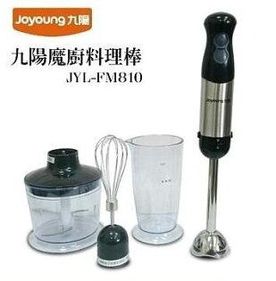威利家電:【威利家電】九陽魔廚料理棒JYL-FM810