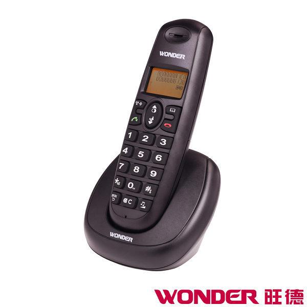 【威利家電】WONDER旺德 1.8G數位無線單頭機 WT-D04