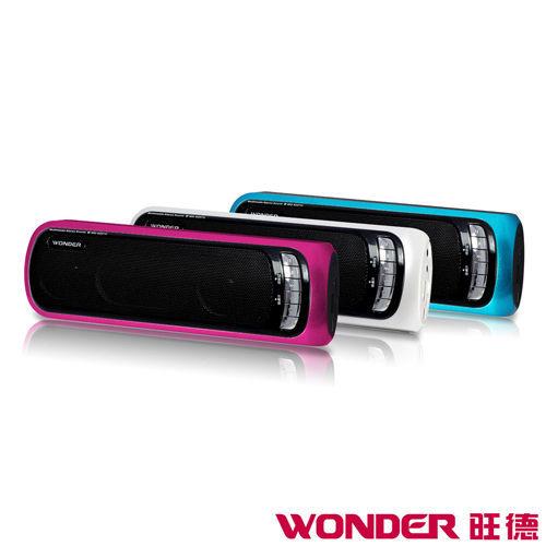 【威利家電】 WONDER旺德 USB/MP3/FM 隨身音響 WD-8207U