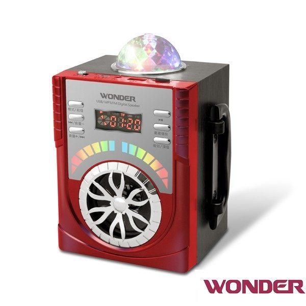 <br/><br/>  【威利家電】WONDER旺德 USB/MP3/FM 隨身音響 WS-P009<br/><br/>