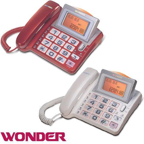 【威利家電】旺德 來電顯示型大字鍵電話[紅/白色]WD-2002