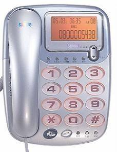 威利家電:【威利家電】聲寶來電顯示型有線電話~科技藍都會紅HT-W507L